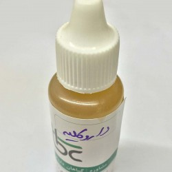 Medicinal oil for Kidney