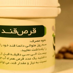 SALIM Diabetes Pills