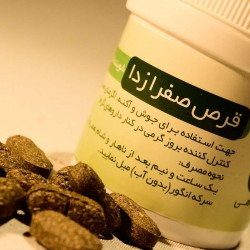 Salim Liver Cleaner Pills